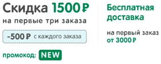 «Перекрёсток  Москва»